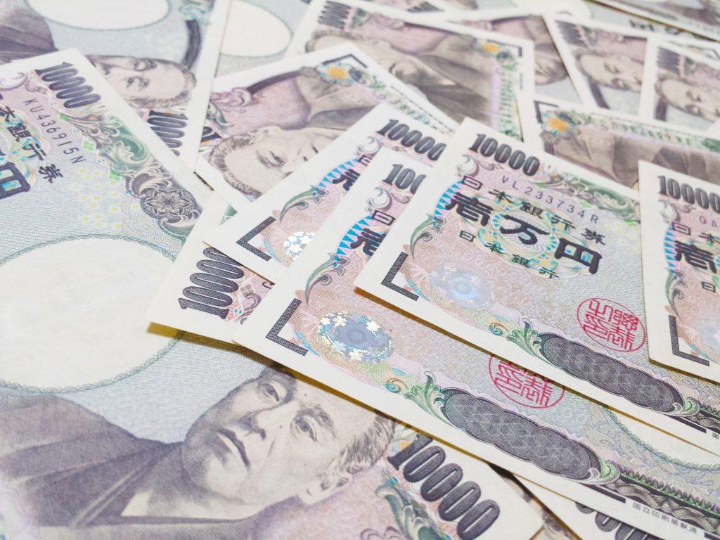 現金を処分しないように遺品整理は慎重にしましょう オールサポート名古屋