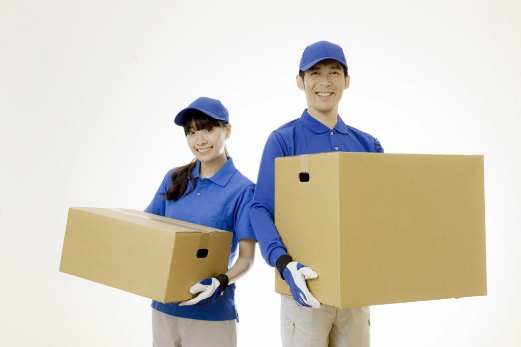 不用品回収はオールサポート名古屋へ