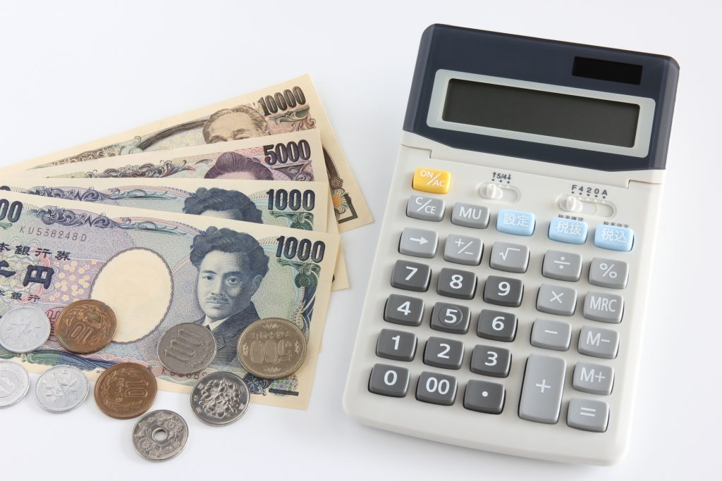 業者によって金額が異なるのはなぜ?名古屋市中村区
