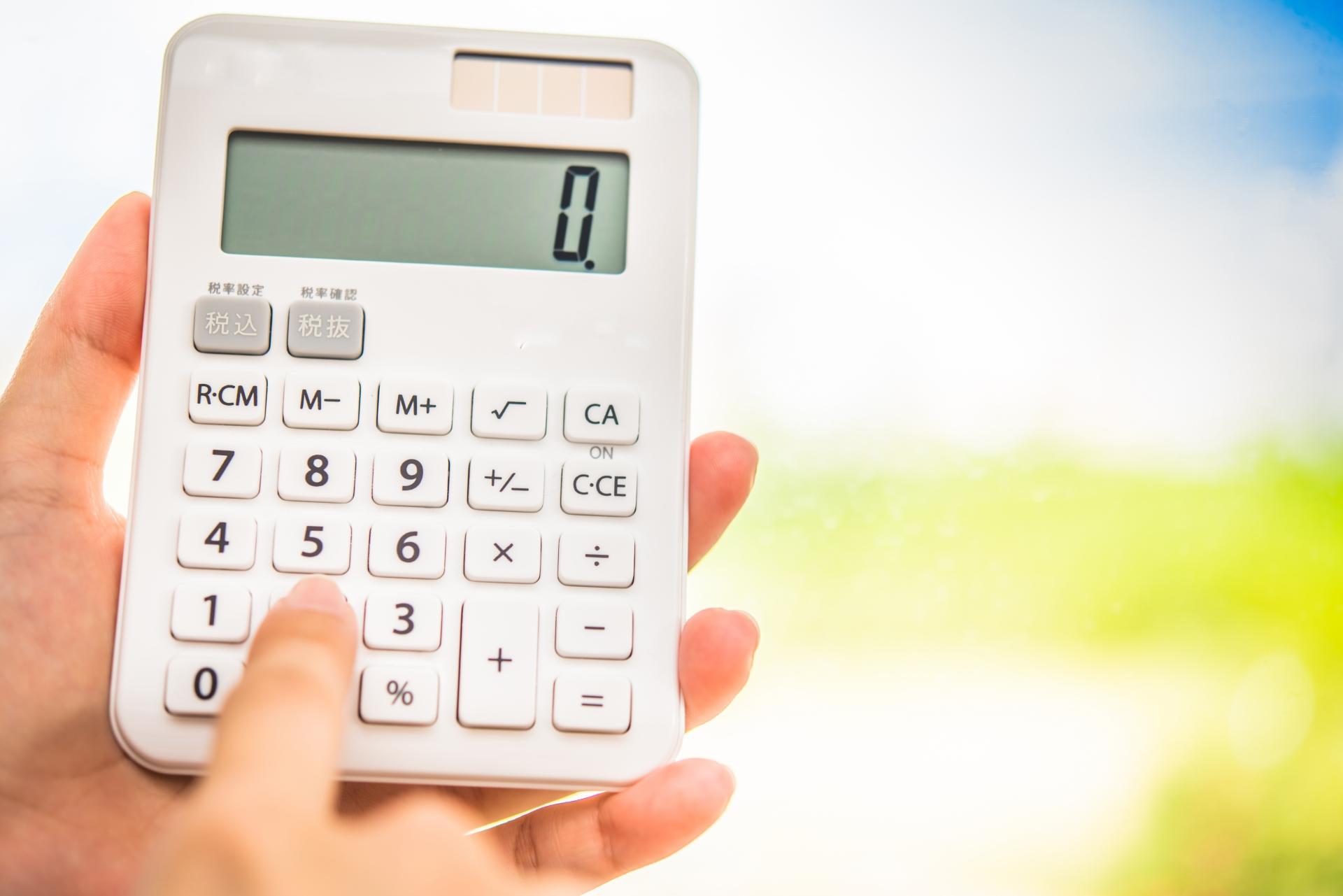 名古屋でゴミ屋敷で業者に頼むと費用・料金はいくら?依頼をすればすぐに対応してくれる?